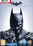 Batman: Arkham Origins DLC Initiation (Steam KEY)